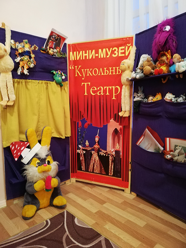 Kalinka Dolls theatre